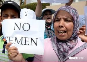 Marocco antifemen2